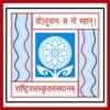 Rashtriya Sanskrit Sansthan Scholarship 2013-14