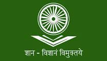 Post-Graduate Indira Gandhi Scholarship for Single Girl Child 2014-16
