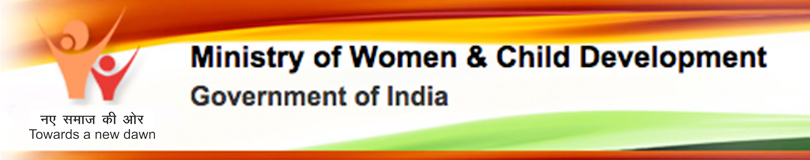 Ministry of Women and Child Development's 100 Women contest  2015
