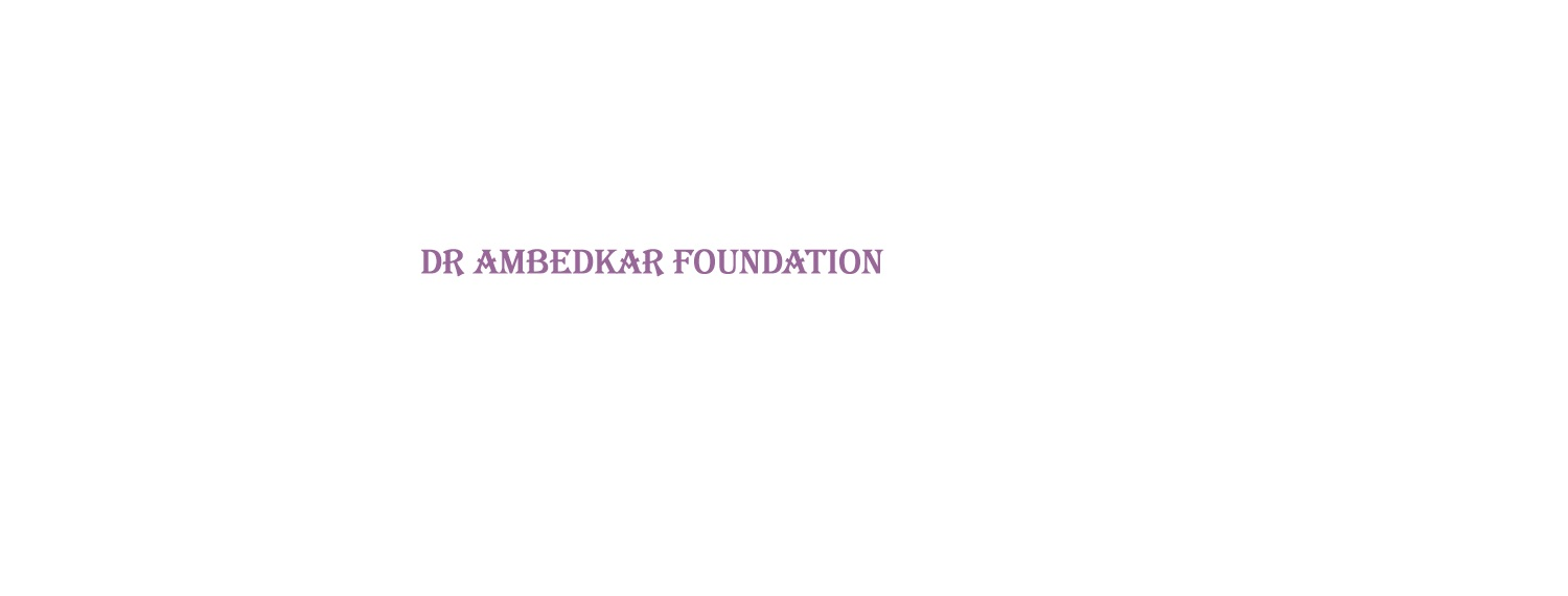 Dr. Ambedkar Foundation National Essay Competition Scheme - 2015