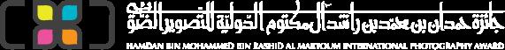 Hamdan International Photography Award 2015