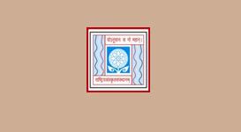 Rashtriya Sanskrit Sansthan Scholarship 2016
