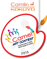 Camel Art Contest 2015