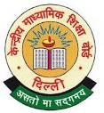CBSE Aavishkar Quiz 2015