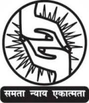 Chatrapati Shahu National Research Fellowship 2015