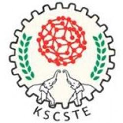 KSCSTE Prathibha Scholarship Programme 2016