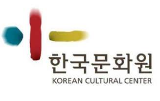 India-Korea Friendship Essay Competition 2015