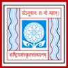 Rashtriya Sanskrit Sansthan scholarship 2015