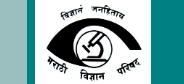 Marathi Vidnyan Parishad Scholarship 2016