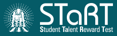 Scholarship and Talent Reward Test (STaRT) 2016