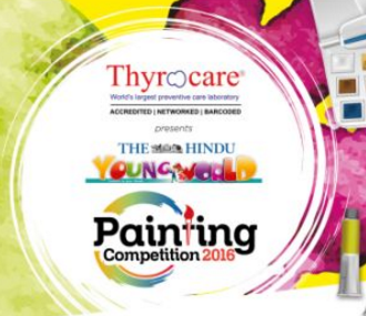 The Hindu Young World Painting Competition 2016