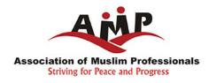 AMP IIT Scholarship 2016