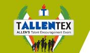 Tallentex 2017
