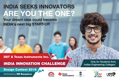 DST & Texas Instruments India Innovation Challenge Design Contest 2016