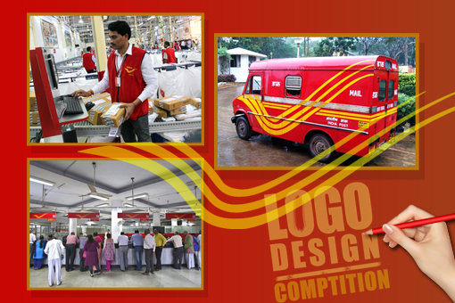 Logo Design and Tagline Competition for India Post Payments Bank 2016