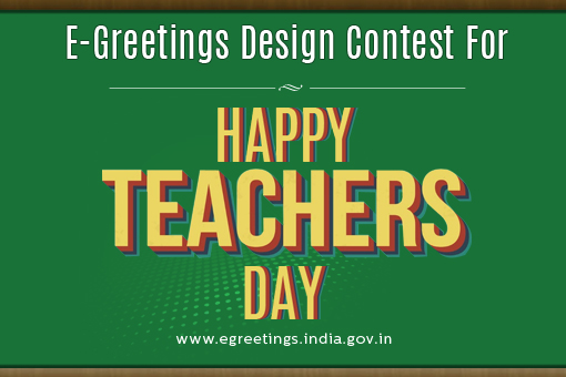 E-Greetings Design Contest for Teacher's Day 2016
