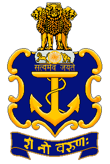 Indian Navy B.Tech Entry Scheme 2017