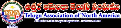 TANA Foundation's Graduate Scholarships 2016-17
