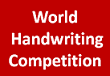 World Handwriting Contest 2015