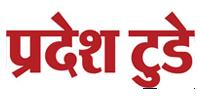 Pradesh