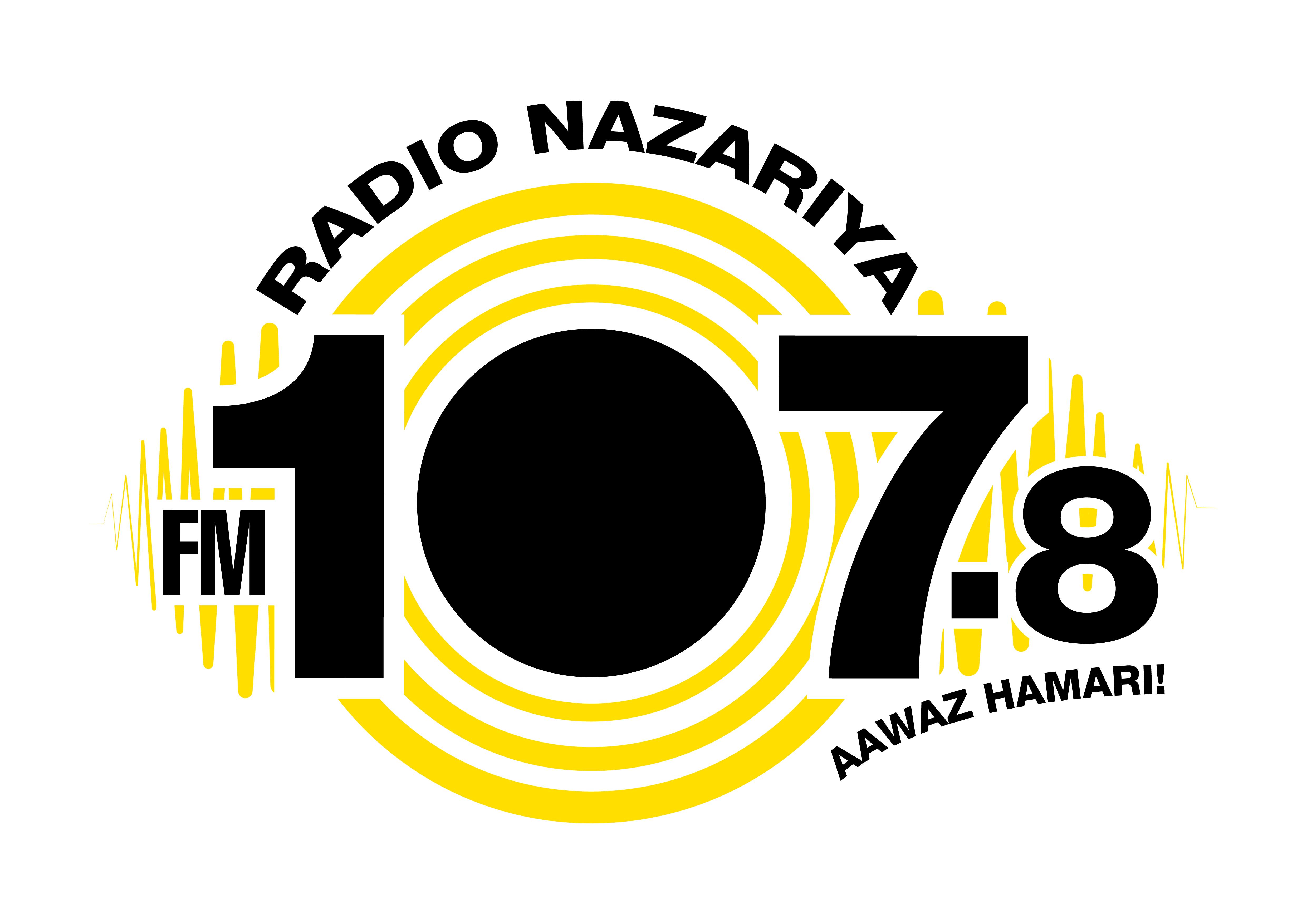 Nazariya
