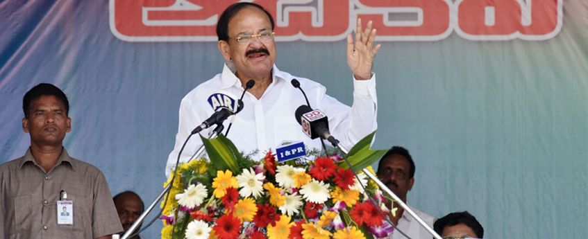 Vice President M Venkaiah Naidu promotes the idea of teacher over technology