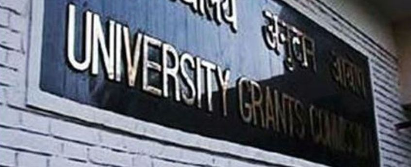 Over 123 institutes to lose university tag from their names