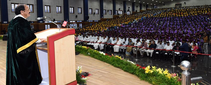 Vice President of India speaks on Higher Education and educational reforms