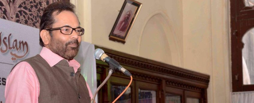 Govt wants to empower minority communities through education, says Naqvi