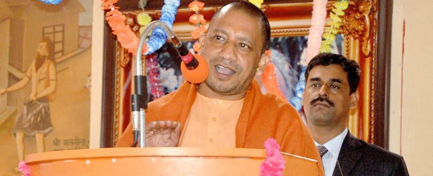 Work and study hard for the country: CM Yogi to students