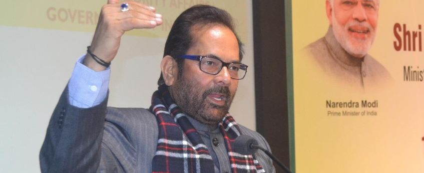 Haj subsidy to be used for education of minorities, says Naqvi