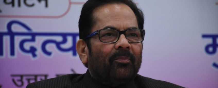 Govt working for welfare of minorities, says Naqvi