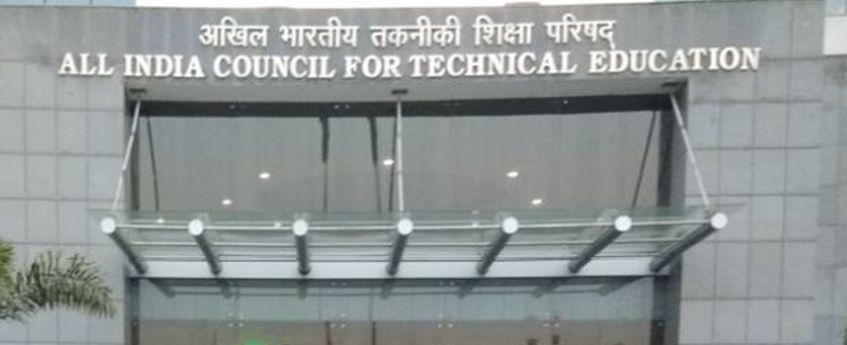 AICTE to unveil new engineering syllabus on Jan 24