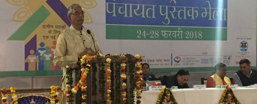 National Panchayat Book Fair: Over 200 libraries to come up in all panchayats of Uttarakhand