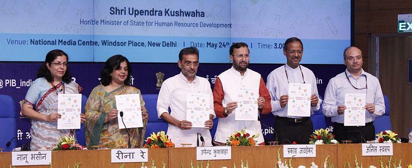 Samagra Shiksha scheme: An initiative to enhance quality of education