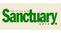 Sanctuary Wildlife Photography Awards 2017