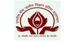 Bigyani Kanya Medha Britti Scholarship, West Bengal 2017