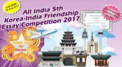 India-Korea Friendship Essay Competition 2017