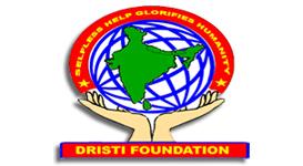 Assam Talent Search Examination (ATSE) 2016