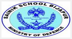 All India Sainik Schools Entrance Exam AISSEE 2017