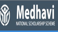 Medhavi National Scholarship Scheme 2017