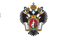 St. Petersburg University (SPbU) Scholarship Program- Russia- 2017