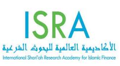 Shariah Scholarship Awards for International Students, 2017
