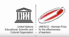 UNESCO-Hamdan bin Rashid Al-Maktoum Prize 2017