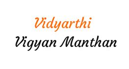 Vidyarthi Vigyan Manthan 2017