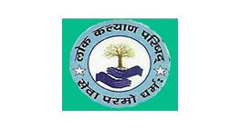 BTSE Bihar Talent Search/ Scholarship Examination 2017