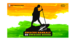 Swachh Sankalp Se Swachh Siddhi Short Film Competition 2017