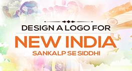 Sankalp Se Siddhi Logo Design Competition 2017