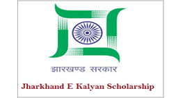 Jharkhand State Post Matric Scholarship 2017
