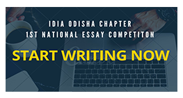 IDIA Odisha First National Essay Competition 2017